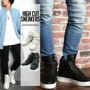 スニーカー メンズ ハイカット 靴 ワークブーツ イントレ風 レザースニーカー レザーシューズ サイドジップ おしゃれ 夏 夏服 ファッション|improves