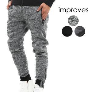 【送料無料】ジョガーパンツ メンズ スウェット ...の商品画像
