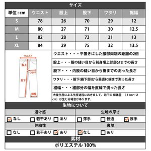 【送料無料】ジョガーパンツ メンズ スウェット...の詳細画像2