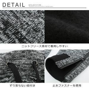 【送料無料】ジョガーパンツ メンズ スウェット...の詳細画像3