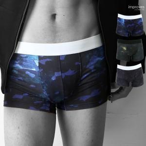 メール便対応 ボクサーパンツ メンズ 下着 インナー アンダーウェア おしゃれ 夏 夏服 ファッション 新生活|improves