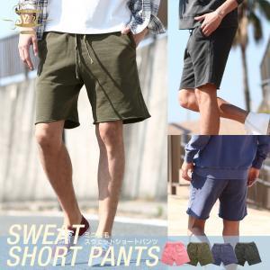 ショートパンツ メンズ ボトムス スウェット イージーパンツ ハーフパンツ 短パン ストレッチ おしゃれ おしゃれ 夏 夏服 ファッション|improves