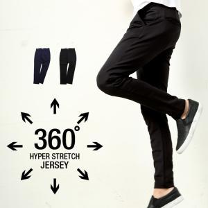 360°ストレッチ テーパードパンツ メンズ ボトムス スラックス スリム 伸縮 クライミングパンツ ビジカジ 洗える おしゃれ 夏 夏服 ファッション improves
