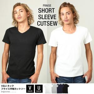 Tシャツ メンズ カットソー アメカジ Vネック Uネック フライス 無地 半袖 おしゃれ メール便対応 送料無料|improves