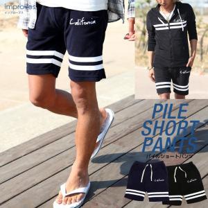 ショートパンツ メンズ ボトムス パイル ライン サーフ ハーフパンツ 短パン ストレッチ おしゃれ おしゃれ 夏 夏服 ファッション|improves