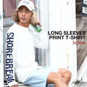Tシャツ ロングTシャツ メンズ カットソー ロンT インレイ  Uネック 無地 長袖 プリント ロゴ トップス メール便対応 おしゃれ 夏 夏服 ファッション|improves
