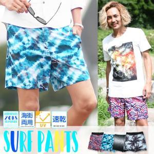 水着 ショートパンツ メンズ ボトムス 海パン スイムショーツ サーフ ボードパンツ ビーチ 海 速乾 伸縮 おしゃれ 夏 夏服 ファッション|improves