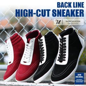 スニーカー メンズ ハイカット バックライン ワークブーツ ランニングシューズ ウォーキング  紳士靴 シューズ 靴  おしゃれ 夏 夏服 ファッション|improves