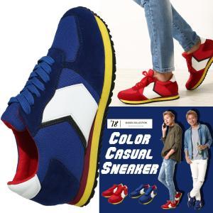 カラー カジュアル  スニーカー メンズ ワークブーツ ランニングシューズ ウォーキング 紳士靴 シューズ 靴 おしゃれ 夏 夏服 ファッション|improves