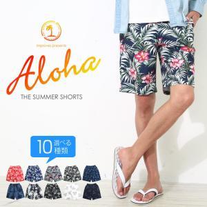 ショートパンツ メンズ アロハ ボトムス ハーフパンツ 短パン クライミングパンツ おしゃれ 夏 夏服 ファッション|improves