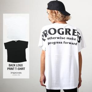 Tシャツ  メンズ 半袖 カジュアル  バックロゴプリント ビッグシルエット おしゃれ 夏 夏服 ファッション 送料無料 メール便対応|improves