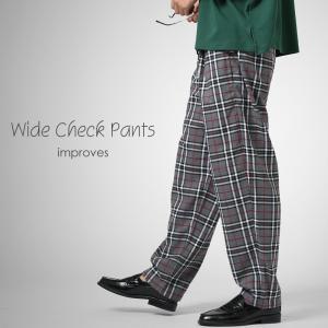 ワイドパンツ メンズ チェックパンツ チェック柄 スラックス オールシーズン ゆったり ウエストゴム 大きいサイズ ビッグシルエット おしゃれ|improves