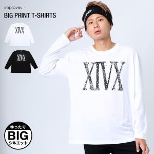 最新作 長袖Tシャツ メンズ ビッグシルエット ゆったり 大きいサイズ ロンT Uネック クルーネック カットソー プリントT|improves