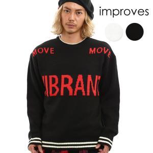 ニット メンズ セーター ロゴ 文字 クルーネックニット Uネック 長袖 あったか 暖かい トップス シンプル カジュアル 黒 白 大きいサイズ|improves