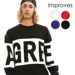 ニット メンズ セーター ジャカード ロゴ 文字 クルーネックニット Uネック ジャガード 長袖 暖かい トップス カジュアル 黒 白 紫 赤|improves