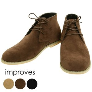 チャッカブーツ メンズ シューズ スエード 靴 ビジネス メンズ靴 ブーツ カジュアル 黒 茶 メンズファッション 秋服 冬服 秋冬|improves
