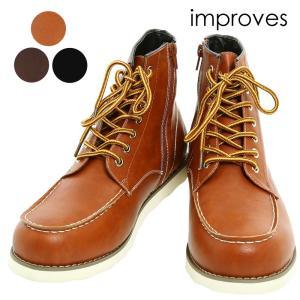 ブーツ メンズ レースアップブーツ ヴィンテージ サイドジップ ワークブーツ 靴 メンズ靴 トレッキングブーツ カジュアル 黒 茶|improves