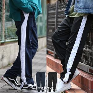 シャカシャカパンツ メンズ ラインパンツ シャカシャカパンツ サイドライン サイドジップ 裾ジップ ボトムス ジャージ スポーツ 薄手 防寒|improves
