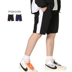 ショーパンツ メンズ ラインパンツ ハーフパンツ 短パン シャカシャカパンツ ボトムス ジャージ スポーツ スポーティー 薄手 ズボン セットアップ improves
