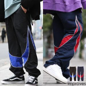 シャカシャカパンツ メンズ ラインパンツ シャカシャカパンツ サイドライン ボトムス ジャージ スポーツ スポーティー 薄手 防寒 ズボン|improves