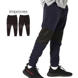 フリース切替パンツ メンズ ジョガーパンツ フリースパンツ スウェットパンツ スウェット ジャージ ズボン ボトムス 赤 黒 紺 セットアップ|improves