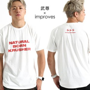 半袖Tシャツ メンズ クルーネック ロゴT プリントTシャツ バックプリント 白 K-1 武尊 コラ...