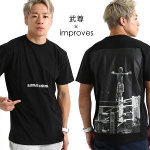半袖Tシャツ メンズ クルーネック ロゴT プリントTシャツ バックプリント 黒 K-1 武尊 コラ...