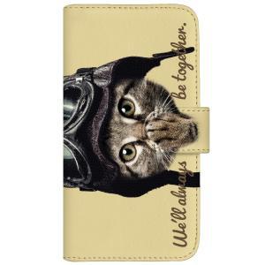 with NYAGOはお洒落でかわいい猫デザインブランドです。「猫びより」など雑誌やメディアにも多数...