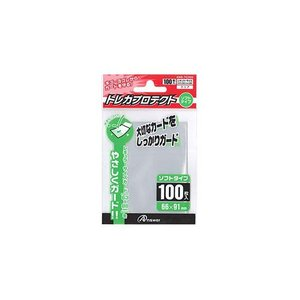 アンサー レギュラーサイズカード用トレカプロ...の関連商品10