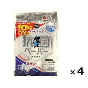 送料無料 ミラクルくるsoujikko アイム スペアテープ カーペット用 強粘着 スジ塗り 70周巻 3巻×4袋セット|imx