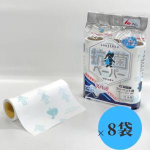 6月1日新商品発売 ミラクルくるsoujikko アイム 送料無料 スペアテープ カーペット用 強粘着 スジ塗り 70周巻 3巻×8袋セット|imx