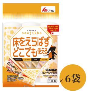 ミラクルくるsoujikko アイム 送料無料 スペアテープ フローリング共用 マルチ フローリング カーペット たたみ ビニール床 50周巻 3本×4袋セット|imx