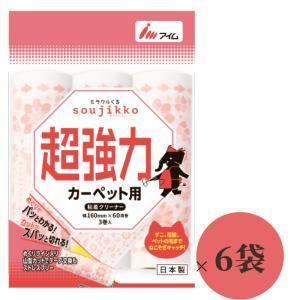 ミラクルくるsoujikko アイム 送料無料 スペアテープ カーペット用 超ストロング 60周巻 3本×4袋セット|imx