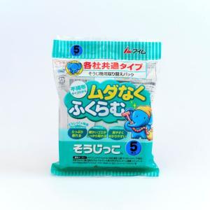 日本製 そうじっこ 掃除機用取り替えパック 各社共通タイプ 5枚入1袋|imx