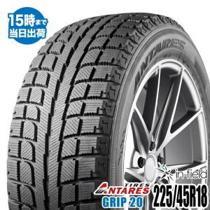 225/45R18 95H ANTARES/アンタレス GRIP 20 タイヤ 新品1本 スタッドレスタイヤ in-field