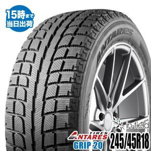245/45R18 100T ANTARES/アンタレス GRIP 20 タイヤ 新品1本 スタッドレスタイヤ in-field