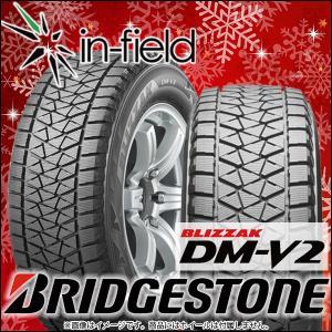 4本セット 215/70R16  BRIDGESTONE/ブリヂストン DM-V2 スタッドレスタイヤ  2015年製造|in-field