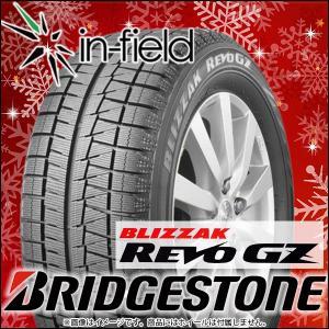 4本セット 195/60R16  BRIDGESTONE/ブリヂストン BLIZZAK REVO GZ スタッドレスタイヤ  2015年製造|in-field