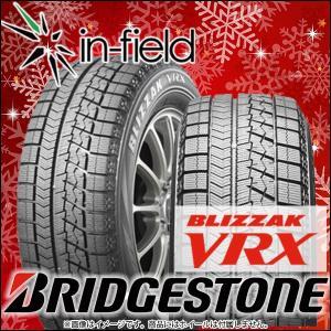 205/65R16  BRIDGESTONE/ブリヂストン BLIZZAK VRX スタッドレスタイヤ  2015年製造|in-field