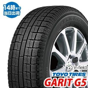 155/65R13 TOYOTIRES/トーヨータイヤ GARIT G5 スタッドレスタイヤ ※4本...