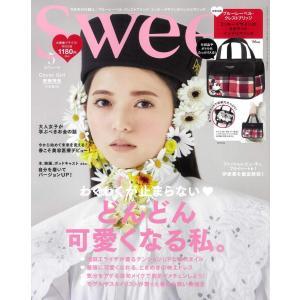 Sweet スウィート 2021年 5 月号の商品画像|ナビ
