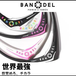 BANDEL バンデル ネックレス クロスシリーズ CROSS SERIES