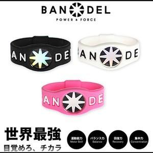 バンデル リング BANDEL Ring