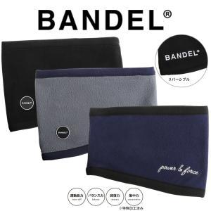 BANDEL バンデル マイクロフリース ネックウォーマー リバーシブル micro fleece ...