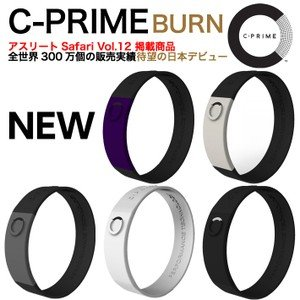 C-PRIME シープライム BURN パワーバンド スポーツ リストバンド ブレスレット cpri...