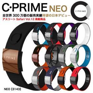 C-PRIME シープライム NEO ネオ パワーバンドスポーツ リストバンド ブレスレット cpr...