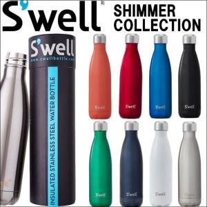 Swell Bottle スウェル ボトル マグボトル SIMMER COLLECTION 500m...