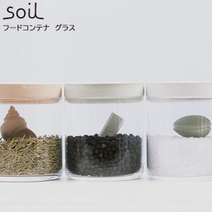 soil ソイル FOOD CONTAINER glass フードコンテナ グラス  乾燥 容器 食...