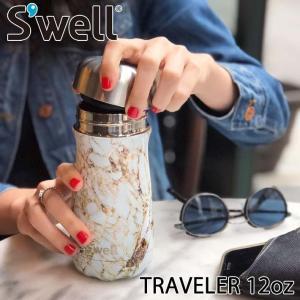 Swell Bottle スウェル TRAVELER トラベラー 12oz 350ml
