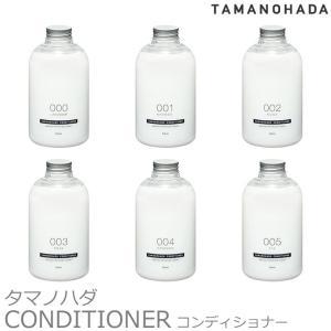 手間ひまを惜しまず、厳選された高品質な素材のみで作られる タマノハダは、肌をいたわり、日常の贅沢とも...